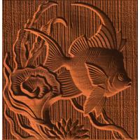 Fish - 266