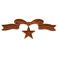 Medal Bronze Star with ribbon