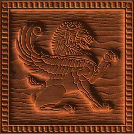 Fantastic Assyrian Lion