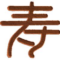 Symbol - LongLife - AB - 002